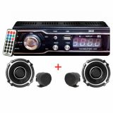 Combo Of Car With Remote + FM + MP3= USB+ Waranty + FREE Speakers + Tweeters