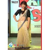 Aashi Bollywood Replica Cream Net  Saree with Black Art Silk Dupian Blouse