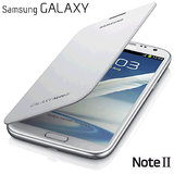 Note 2 Flip Cover N7100 Flip Cover- White