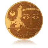 Engrave Krishna The Cowherd Prince Plaque Epav008kp