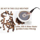 Electric Immersion Coffee Heater 500 Watts-HEJ