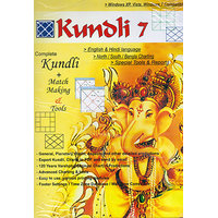 Kundli 7 Professional