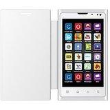 "Lemon 3G Smartphone P101 + Dual Core Processor + 10.9(4.3"") Big Display + 8MP Camera + GPS + 3D G Sensor(White)"