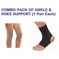 COMBO PACK OF KNEE CAP + ANKLE SUPPORT X 1 PAIR EACH