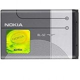 NOKIA BL 5C BATTERY-Premium Quality Battery