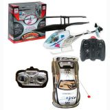 Redbell Helicopter Racing Combo Pack
