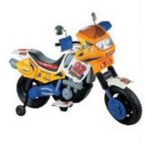 Redbell Jiajia Ride On Battery Operated Motercycle A21