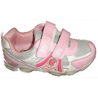 Boys Jogar Shoes  PINK COLOUR      No-A-32