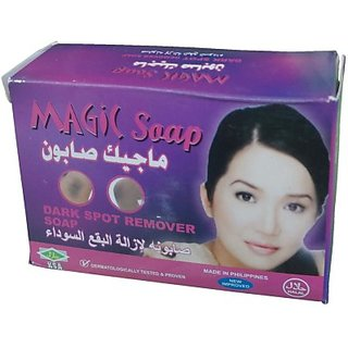 Magic Magic Dark Spot Removal Soap For Pigmentation Removes In 7 Days 1Pc