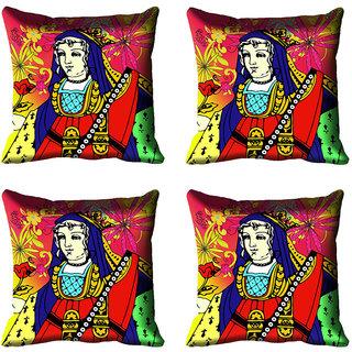 meSleep Abstarct Digital Printed Cushion Cover (16x16)