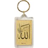 Bishmillha Keychain In Pure Gold Foil (Bismilla Gold Keychain)
