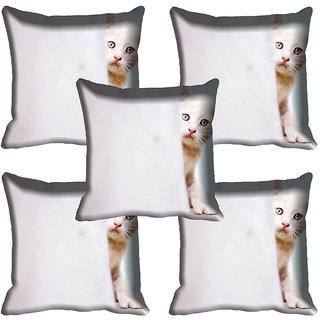 meSleep Cat Digital printed Cushion Cover (16x16)