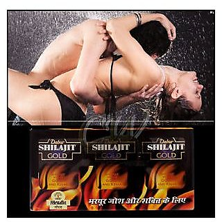SHILAJIT GOLD CAPSULES 10 DABUR (Concealed Shipping) available at ShopClues for Rs.185