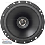 Jbl Round Car Audio Speaker Free Dvd Holder Warranty