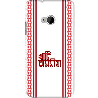 Kasemantra Assamese Gamucha Case For Htc One M7