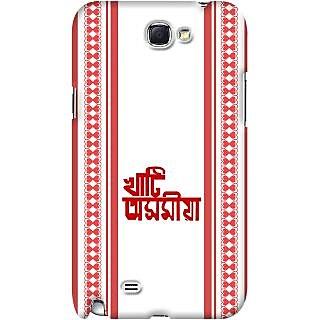Kasemantra Assamese Gamucha Case For Samsung Galaxy Note 2 N7100
