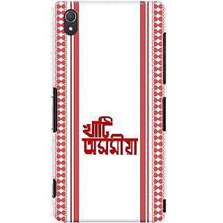 Kasemantra Assamese Gamucha Case For Sony Xperia Z3