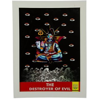 Design Guns Lord Shiva Wall Art
