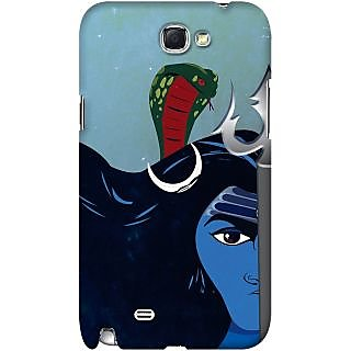 Kasemantra Shiva The Almighty Case For Samsung Galaxy Note 3 N9000