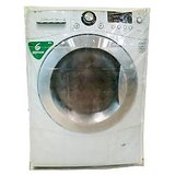 IFB Front Load Washing Machine Cover UPTO 6.5kg