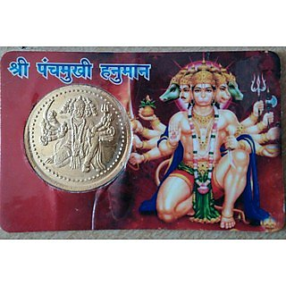 Shri Panch Mukhi Hanuman vaahan Durghatna nashak Yantra