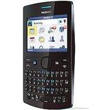 Ultra Clear Nokia Asha 205 Screen Scratch Protector / Guard