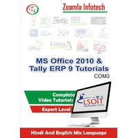 MS Office 2010+Tally ERP 9 Video Tutorials DVD By Zoomla Infotech (Hindi-English Mix Language DVD)