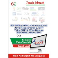 MSOffice+DTP+Tally+Web Designing+Advance Excel+3DS Max Complete In Depth+Maya+Java Video Tutorials DVD By Zoomla Infotech (Hindi-English Mix DVD)