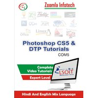 DTP Tutorials + Photoshop CS5 Video Tutorials DVD By Zoomla Infotech (Hindi-English Mix Language DVD)