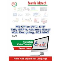 MSOffice+DTP+Tally+Web Designing+Advance Excel+3DS Max Complete In Depth Video Tutorials DVD By Zoomla Infotech (Hindi-English Mix Language DVD)