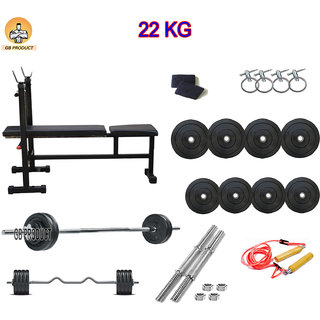 GB PRODUCT 22 KG HOME GYM PACKAGE WITH 3 IN 1 BENCH + 4 ROD + BAND + ROPE + LOCK