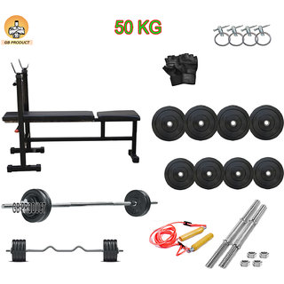 GB PRODUCT 50 KG HOME GYM PACKAGE WITH 3 IN 1 BENCH + 4 ROD + GLOVE +ROPE + LOCK
