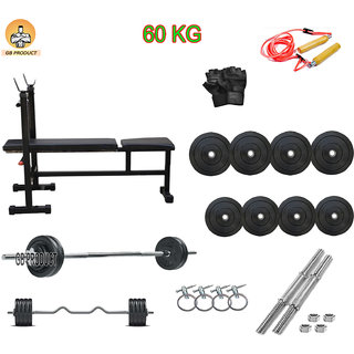 GB PRODUCT 60 KG HOME GYM PACKAGE WITH 3 IN 1 BENCH + 4 ROD +GLOVE + ROPE + LOCK