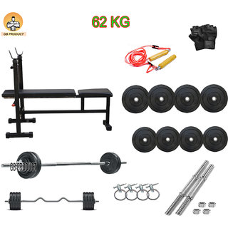 GB PRODUCT 62 KG HOME GYM PACKAGE WITH 3 IN 1 BENCH + 4 ROD + GLOVE + ROPE +LOCK
