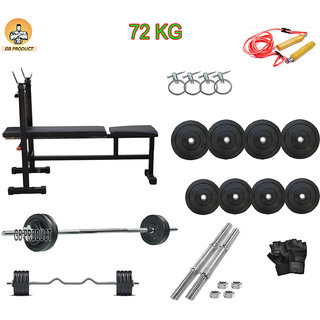 GB PRODUCT 72 KG HOME GYM PACKAGE WITH 3 IN 1 BENCH + 4 ROD + GLOVE + ROPE+ LOCK
