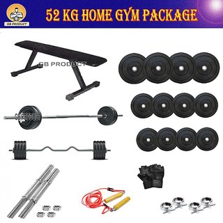BRAND NEW 52 KG GB GYM PACKAGE WITH FLAT BENCH + 4RODS + ROPE + GLOVES + LOCK