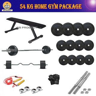BRAND NEW 54 KG GB GYM PACKAGE WITH FLAT BENCH + 4RODS + ROPE + GLOVES + LOCK