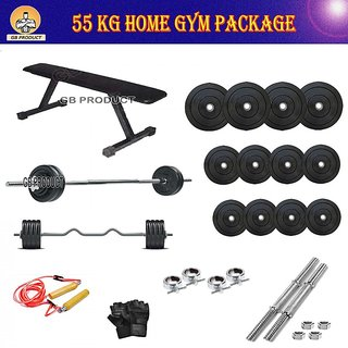 BRAND NEW 55 KG GB GYM PACKAGE WITH FLAT BENCH + 4RODS + ROPE + GLOVES + LOCK