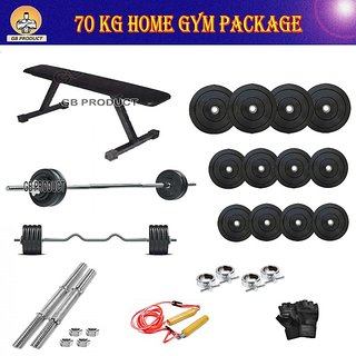 BRAND NEW 70 KG GB GYM PACKAGE WITH FLAT BENCH + 4RODS + ROPE + GLOVES + LOCK