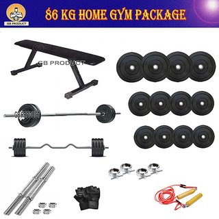 BRAND NEW 86 KG GB GYM PACKAGE WITH FLAT BENCH + 4RODS + ROPE + GLOVES + LOCK