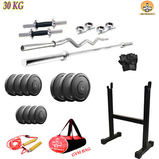 GB PRODUCT 30 KG HOME GYM PACK + 4RODS + ROD STAND + BAG + ROPE + GLOVE + LOCKS