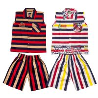 Boys Kids Wear ( set of 2 )