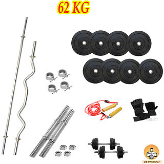 62 KG GB PRODUCT HOME GYM PACKAGE WITH 4RODS + ROPE + GLOVES + LOCK