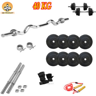 Gb 40 Kg Mini Home Gym Package With 3Ft Zig & 2 Rod& Rope & Gloves & Lock