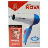 Nova Hair Dryer 2 Speed Foldable,sleek