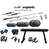 Protoner  Extreme Weight Lifting Package 20 Kgs + 5' Straight + 3' Curl Rod  + Flat Bench
