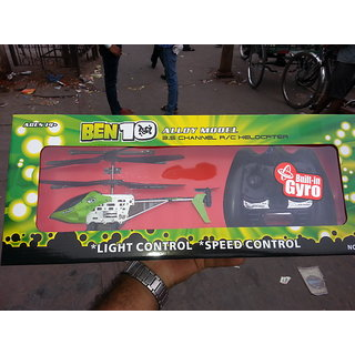 stores that sell remote control helicopters with Metal Structure Radio Control Helicopter Ben 10 1 on 4 Channel Gyro Rc Helicopter Fq 777 Lh 1107 additionally 32270982932 besides Night Flying Remote Radio Control Helicopter Rc Wireless Toys For Kids 19 5cm 3 as well 32819125592 also Metal Structure Radio Control Helicopter Ben 10 1.