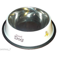 Stainless Steel Stylish Dog Food Bowl - WHITE 920 ML