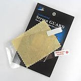 BRANDED SCRATCH GUARD SCREEN PROTECTOR FOR SONY ERICSSON XPERIA Z L36H