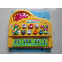 Electronic Animal Piano Music Keyboard